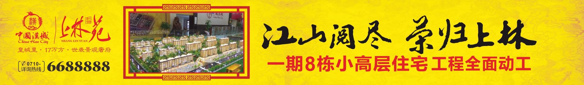 中国威廉希尔手机版登录广告03