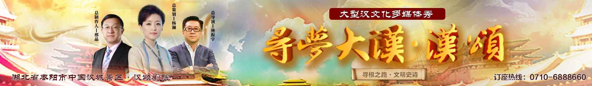 中国威廉希尔手机版登录广告